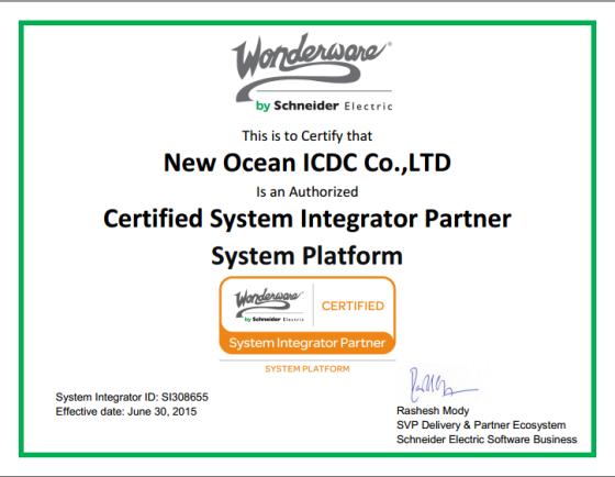 MES certificate